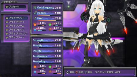 L'écran de stats de Black Heart. Simple mais efficace.